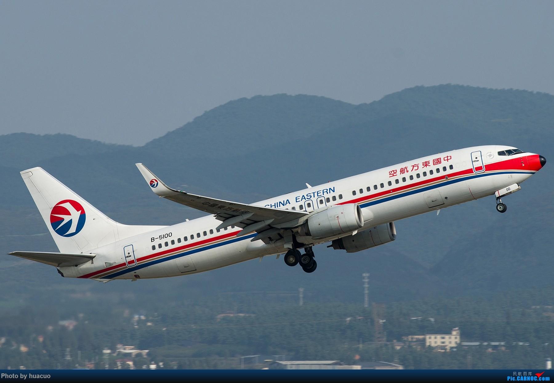 Re:【KMG】昆明机场日常 BOEING 737-800 B-5100 中国昆明长水国际机场