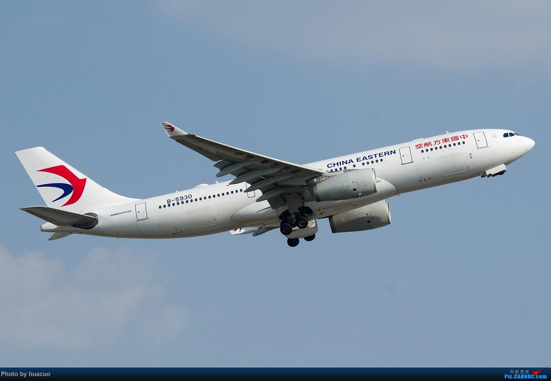 Re:【KMG】昆明机场日常 AIRBUS A330-200 B-5930 中国昆明长水国际机场