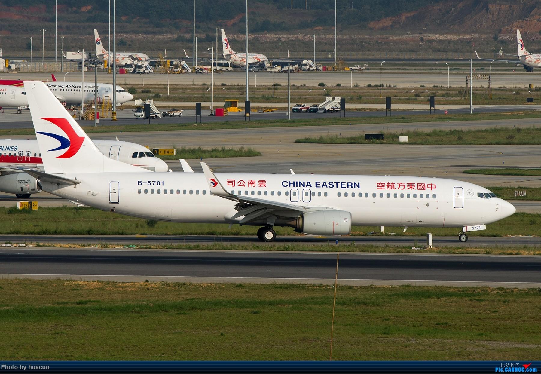Re:[原创]【KMG】昆明机场日常 BOEING 737-800 B-5701 中国昆明长水国际机场