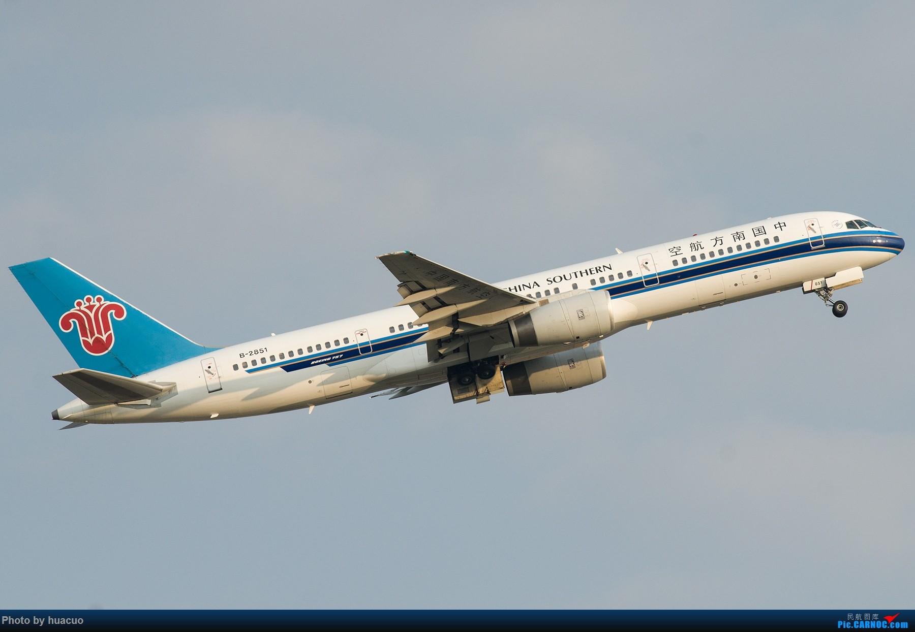 Re:[原创]【KMG】昆明机场日常 BOEING 757-200 B-2851 中国昆明长水国际机场