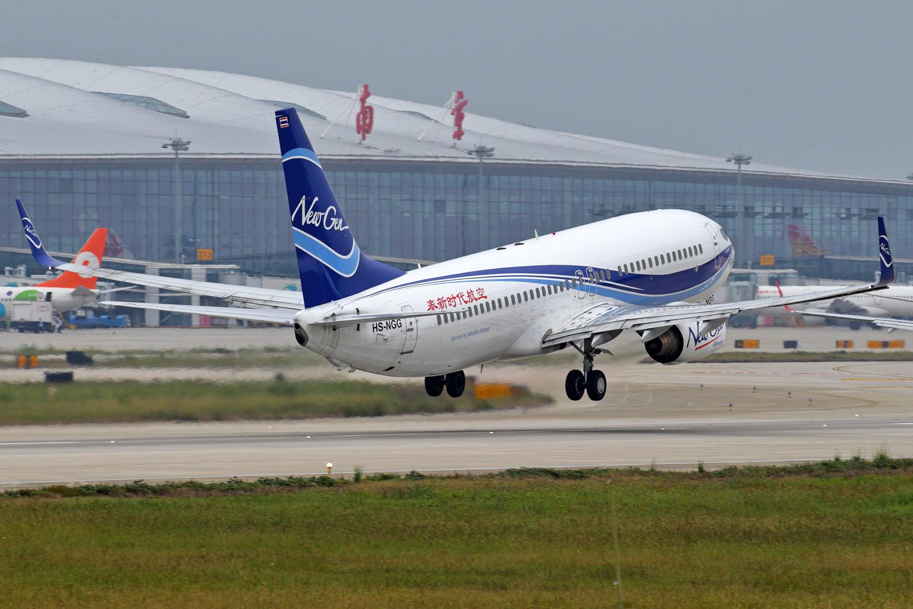 Re:[原创]【BLDDQ】******NKG07/25单跑道运行中****** BOEING 737-800 HS-NGG 中国南京禄口国际机场