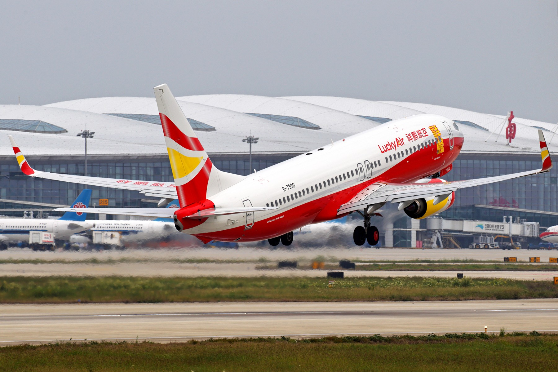 Re:[原创]【BLDDQ】******NKG07/25单跑道运行中****** BOEING 737-800 B-7990 中国南京禄口国际机场