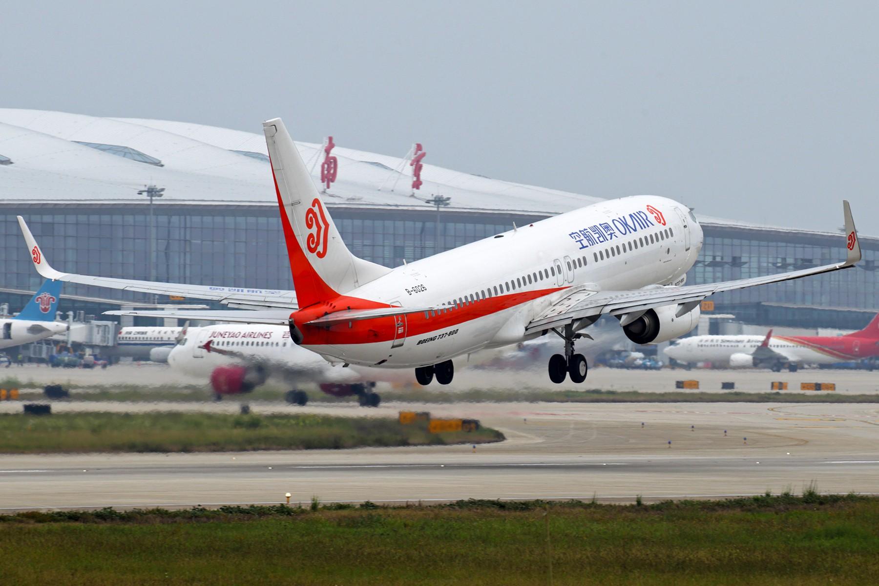 Re:[原创]【BLDDQ】******NKG07/25单跑道运行中****** BOEING 737-800 B-6026 中国南京禄口国际机场