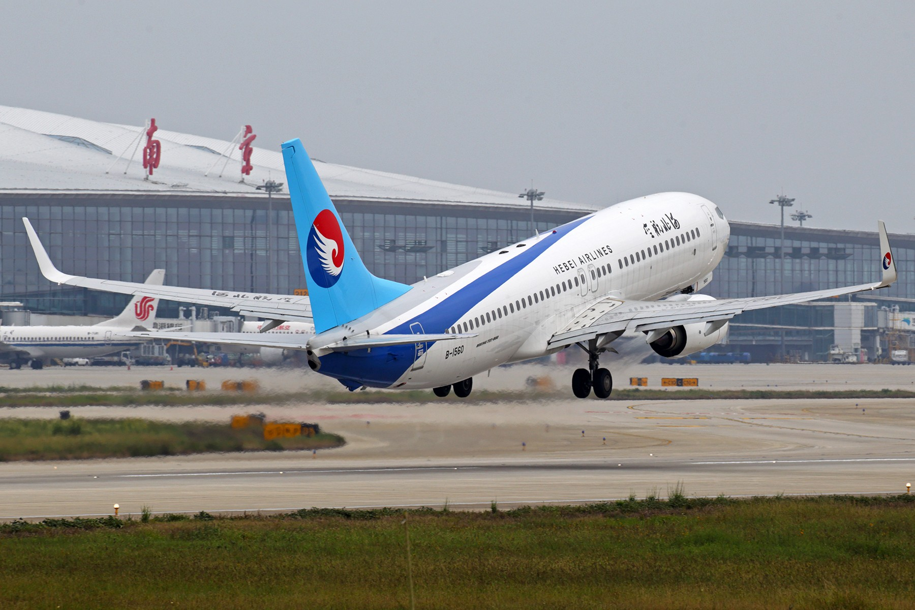 Re:[原创]【BLDDQ】******NKG07/25单跑道运行中****** BOEING 737-800 B-1560 中国南京禄口国际机场