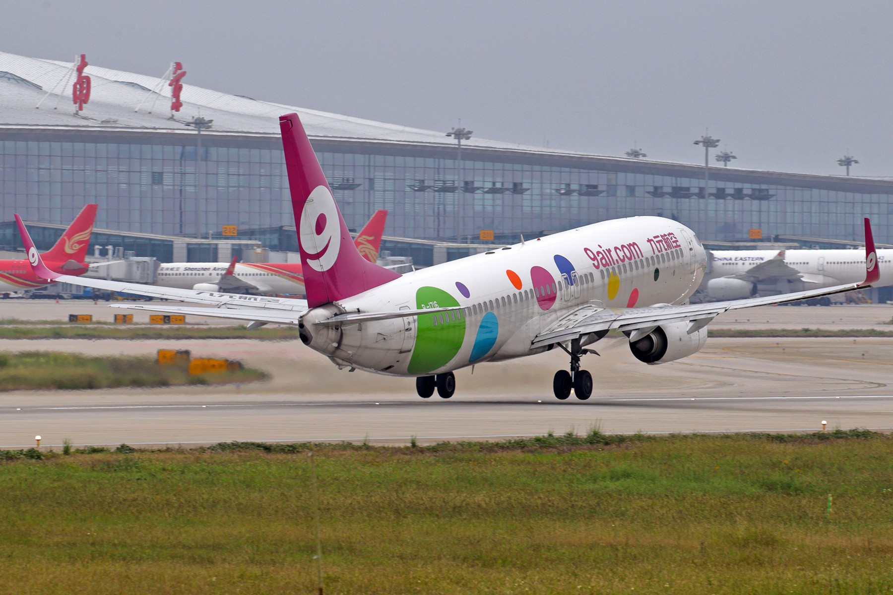 Re:[原创]【BLDDQ】******NKG07/25单跑道运行中****** BOEING 737-800 B-1716 中国南京禄口国际机场