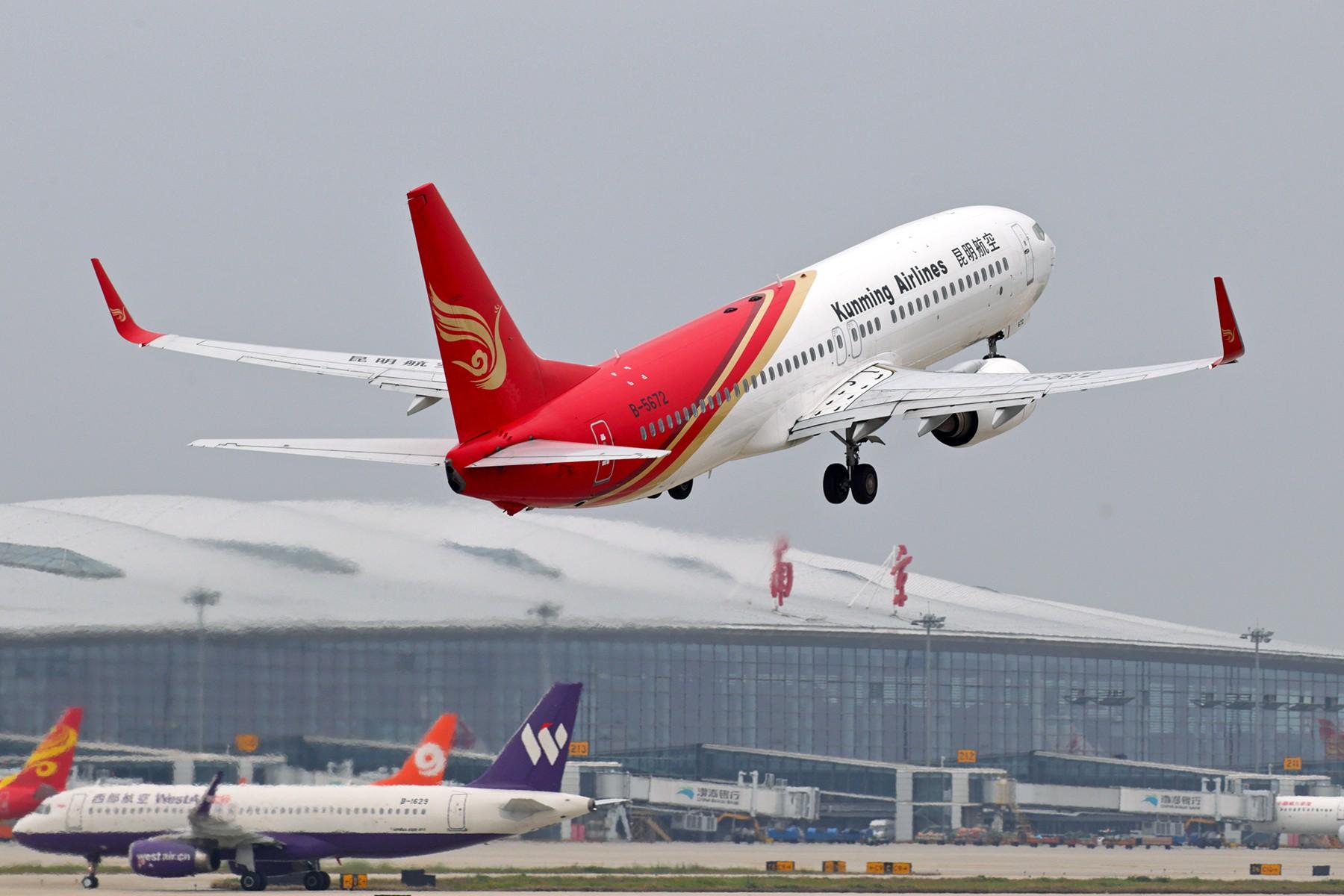 Re:[原创]【BLDDQ】******NKG07/25单跑道运行中****** BOEING 737-800 B-5672 中国南京禄口国际机场