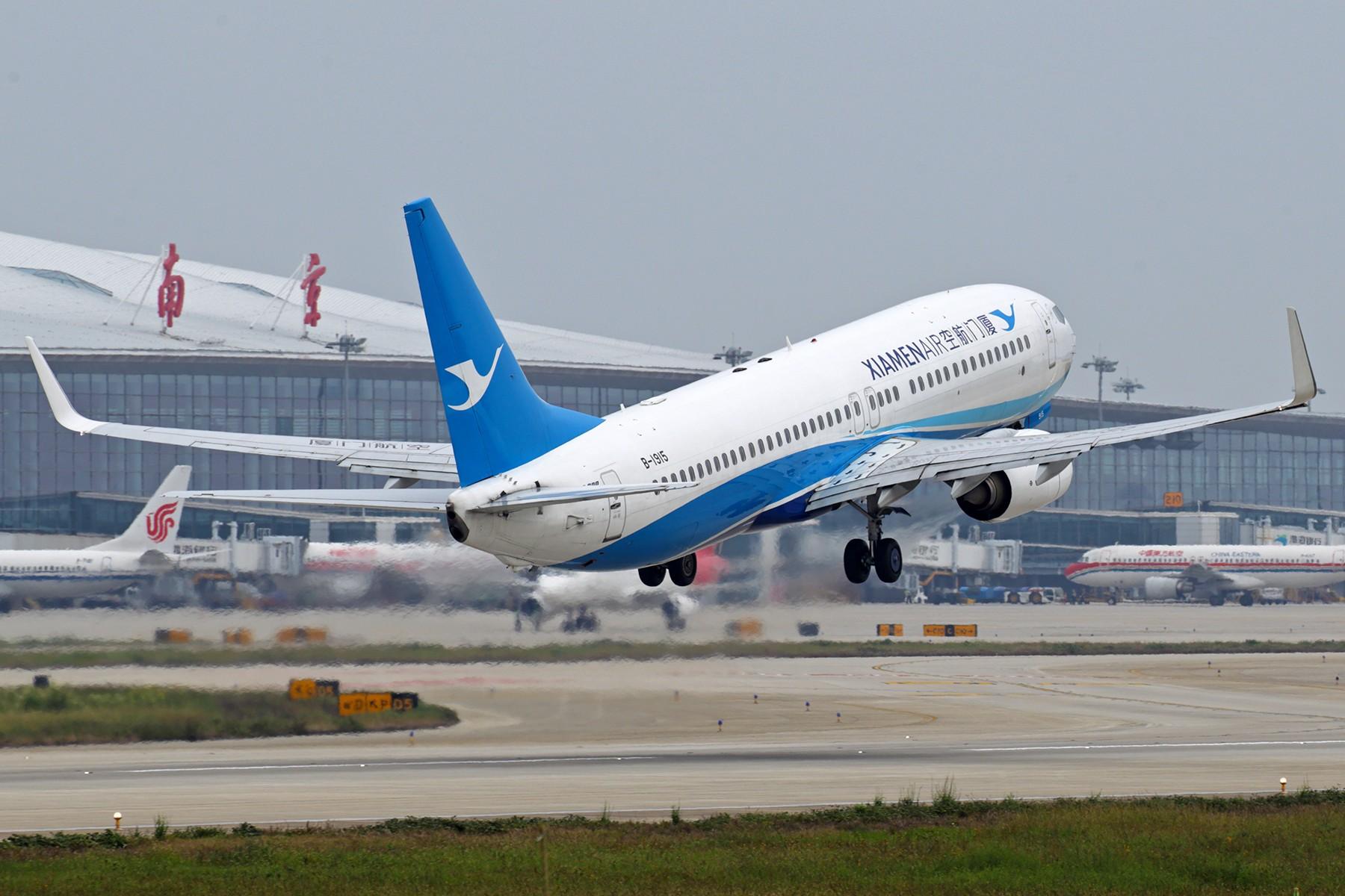 Re:[原创]【BLDDQ】******NKG07/25单跑道运行中****** BOEING 737-800 B-1915 中国南京禄口国际机场