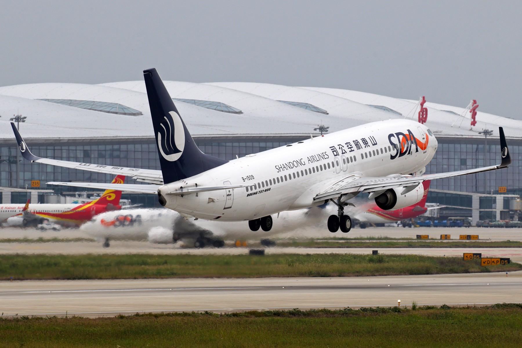 Re:[原创]【BLDDQ】******NKG07/25单跑道运行中****** BOEING 737-800 B-1509 中国南京禄口国际机场
