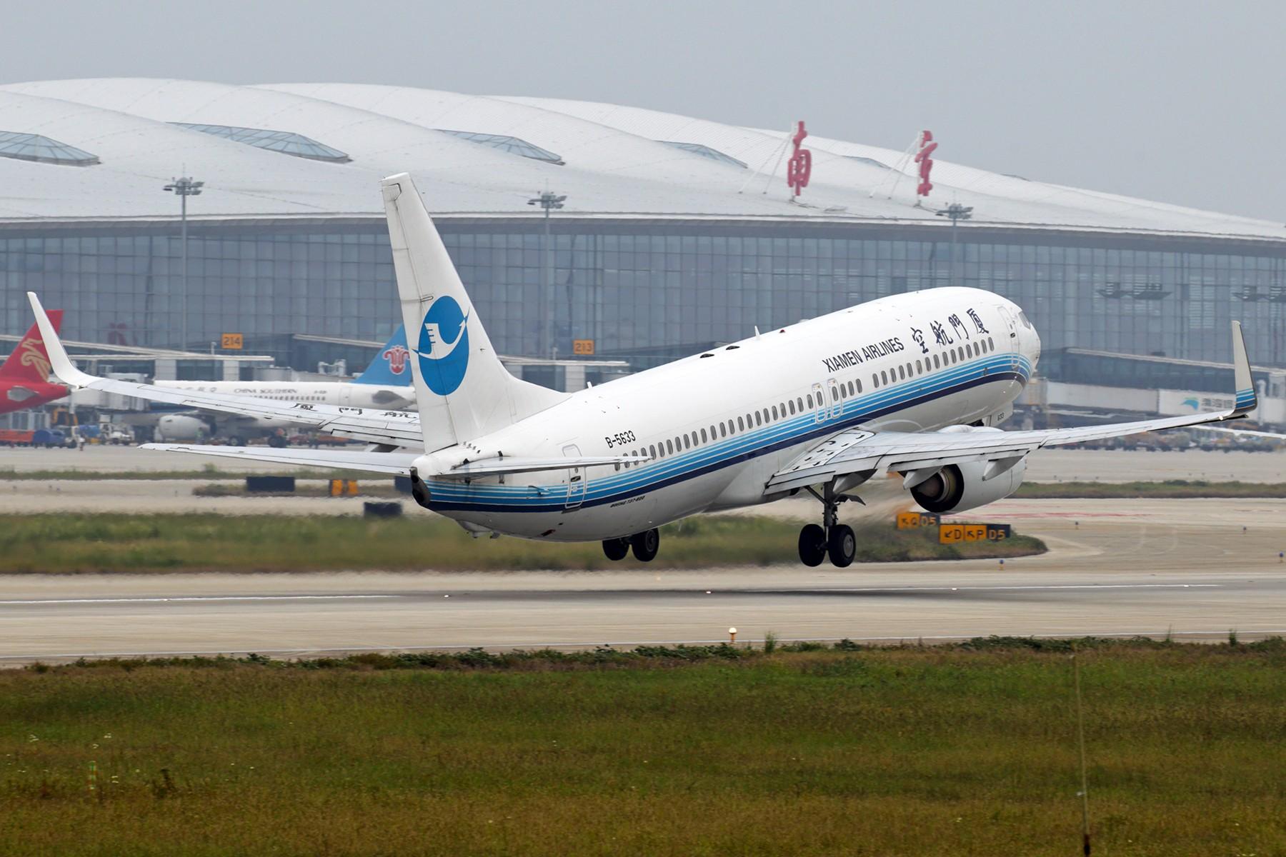 Re:【BLDDQ】******NKG07/25单跑道运行中****** BOEING 737-800 B-5633 中国南京禄口国际机场