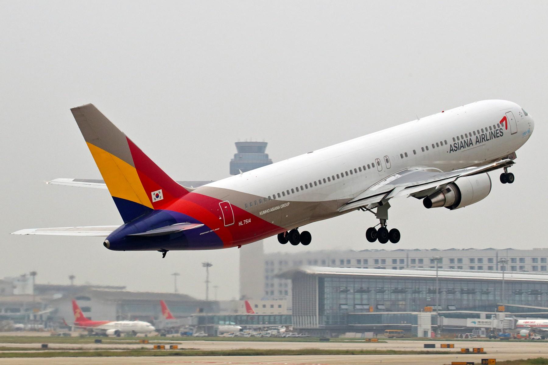 Re:[原创]【BLDDQ】******NKG07/25单跑道运行中----先贴波音标准加长款****** BOEING 767-300ER HL7514 中国南京禄口国际机场