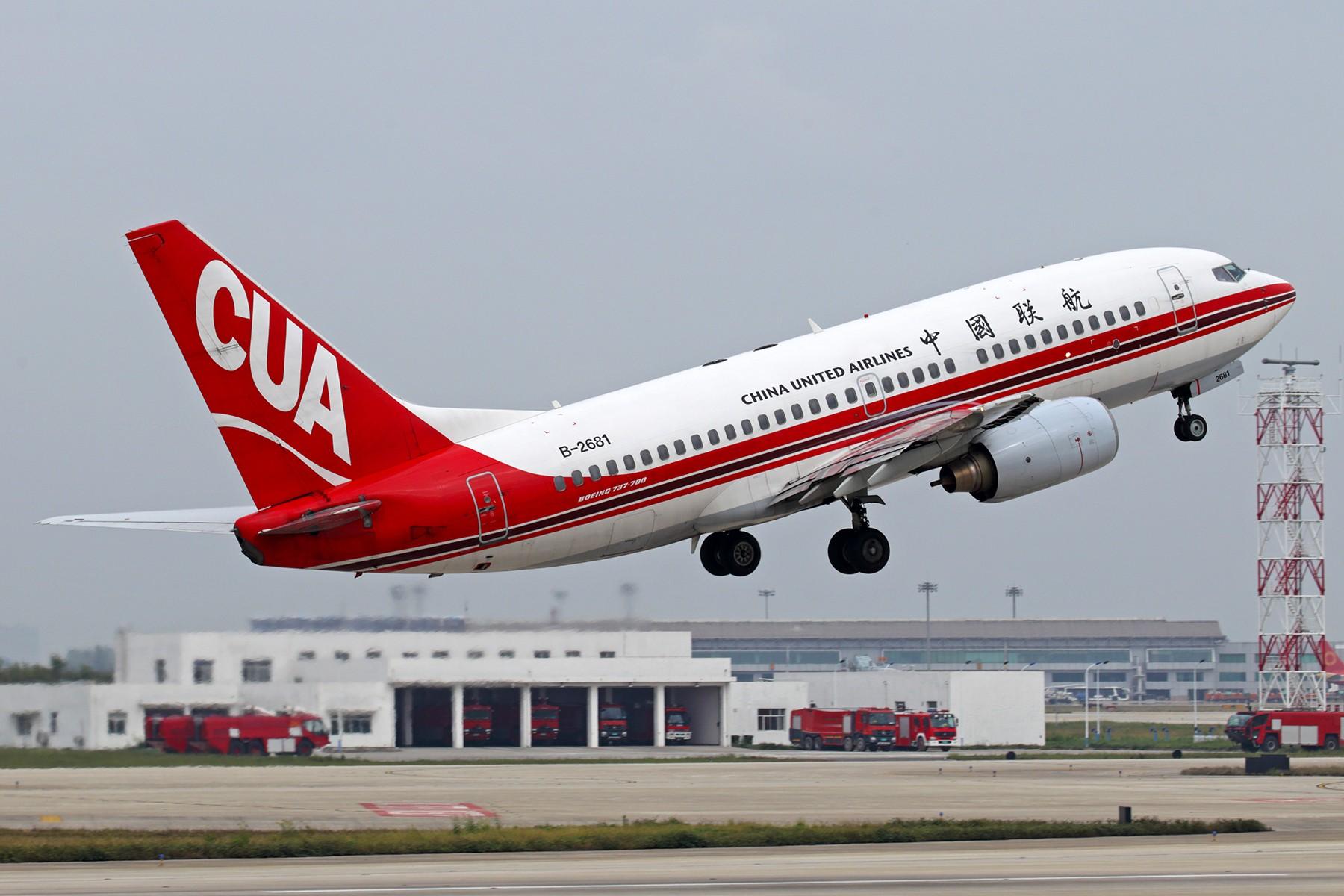 Re:[原创]【BLDDQ】******NKG07/25单跑道运行中----先贴波音****** BOEING 737-700 B-2681 中国南京禄口国际机场