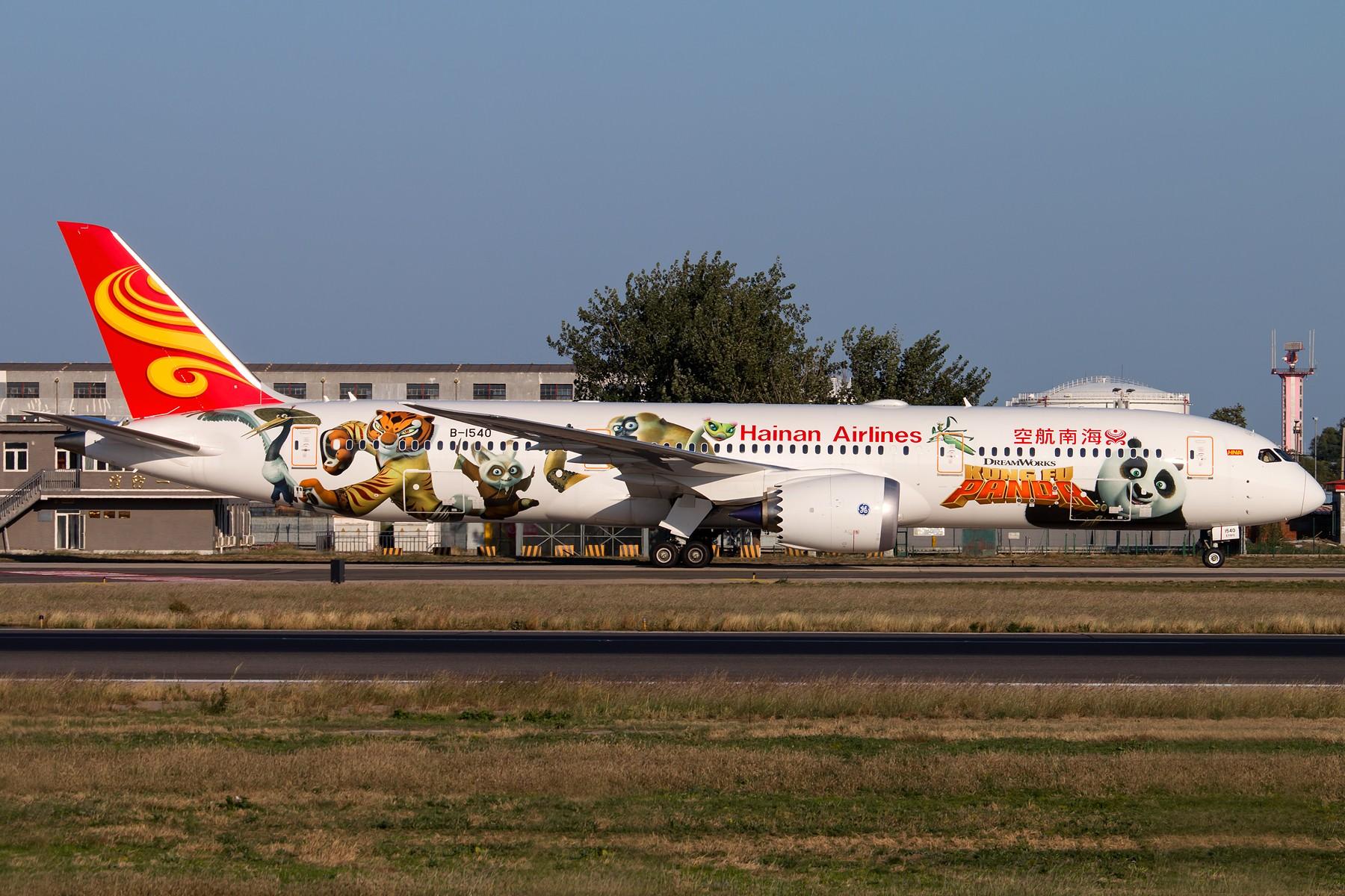 [原创][一图党]再来一张功夫熊猫 1800*1200 BOEING 787-9 B-1540 中国北京首都国际机场