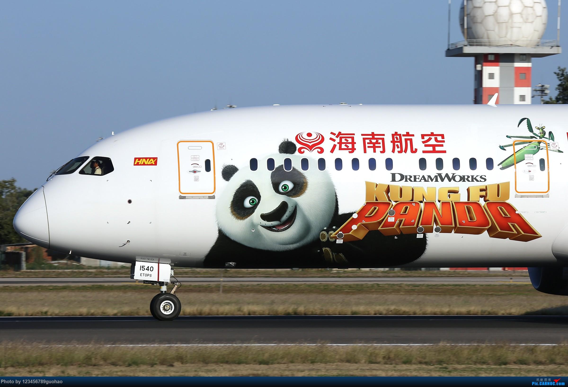熊猫大头照 BOEING 787-9 B-1540 北京首都国际机场