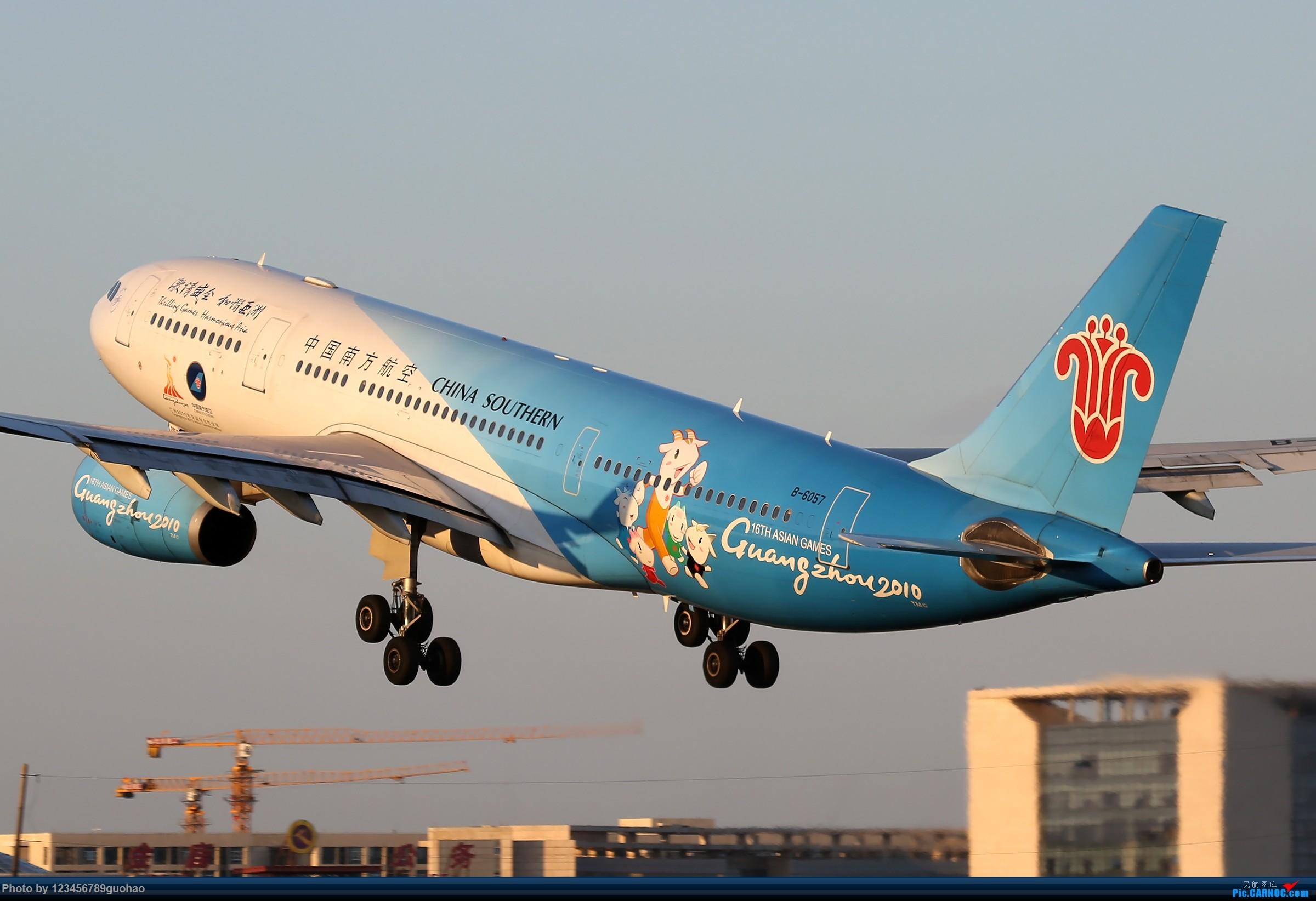 五只羊 AIRBUS A330-200 B-6057 北京首都国际机场