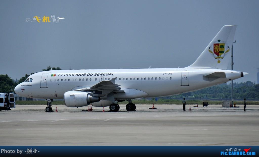 Re:[原创]2011-2016我的打灰机心情[广州] AIRBUS A319 6V-ONE 中国广州白云国际机场