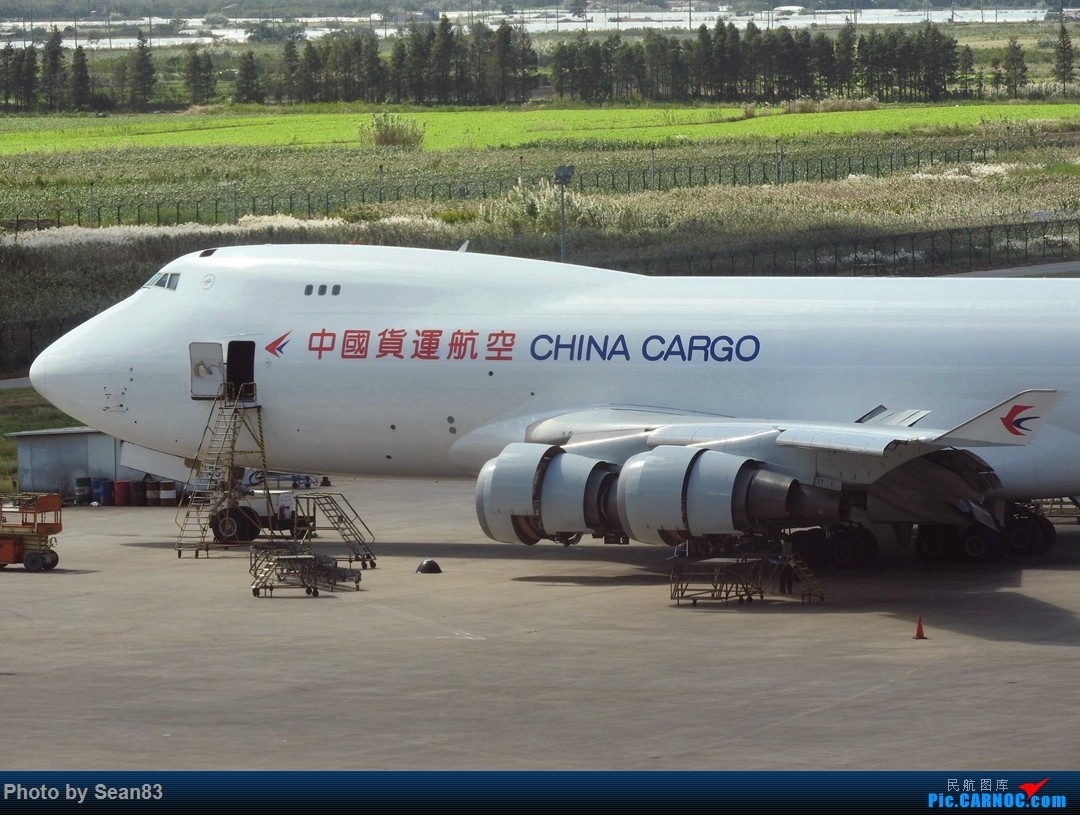 Re:[原创](PVG) MAS 卡狗熊猫机& 中货航新装744F BOEING 747-400 B-2425 上海浦东国际机场