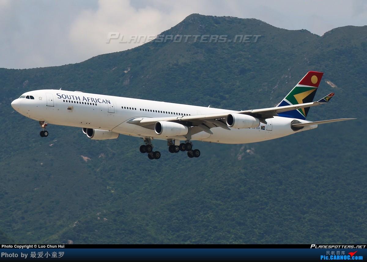 [原创]南非航空空客A340-300 AIRBUS A340-300 ZS-SXF 中国香港国际机场