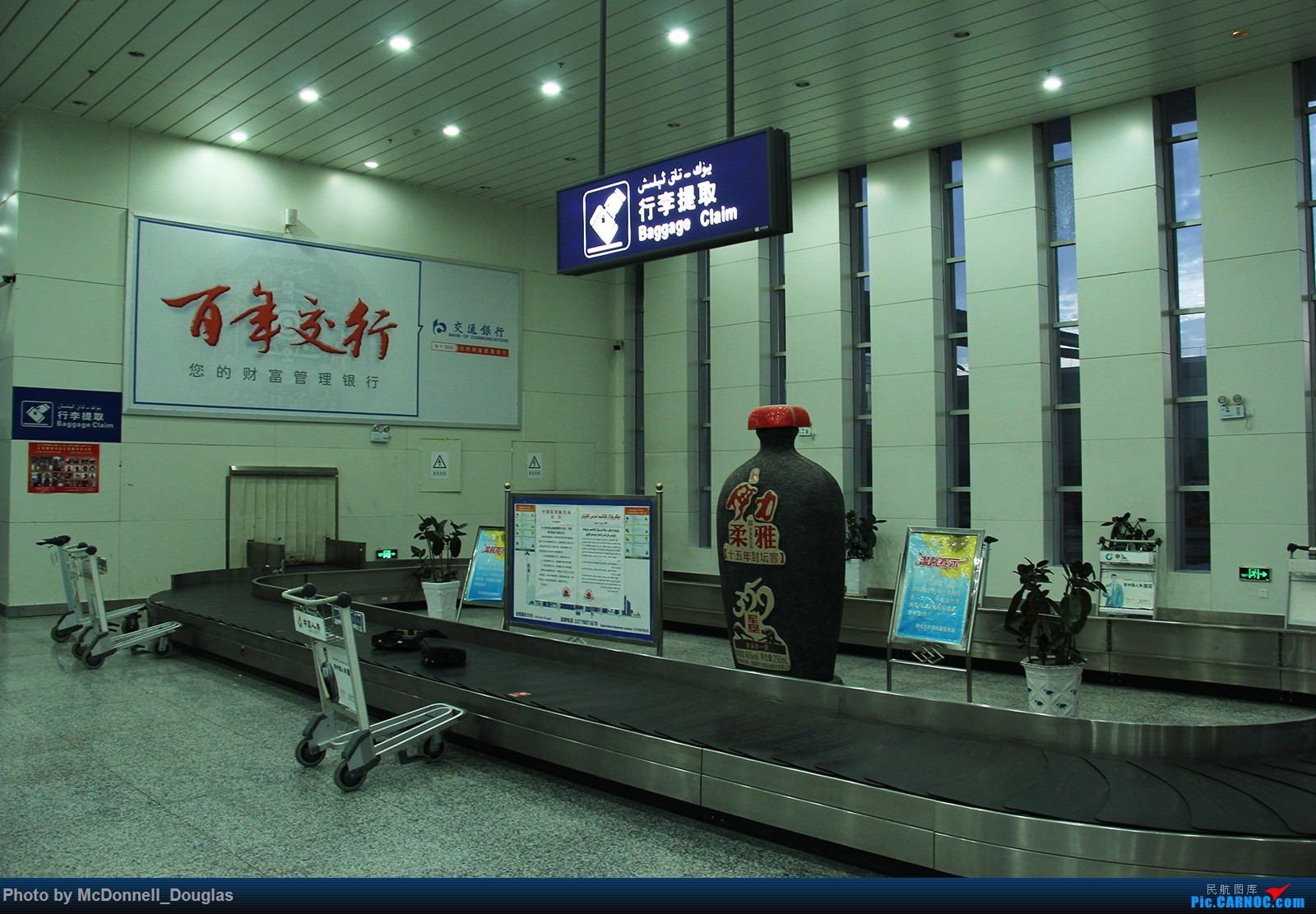 Re:[原创]【上海飞友会】【zc带你走天下(2)】再访祖辈年轻时工作的土地,父母年少时生活戈壁,跨越大半个中国去看新疆,回程小游蓉城(上)    中国阿克苏机场