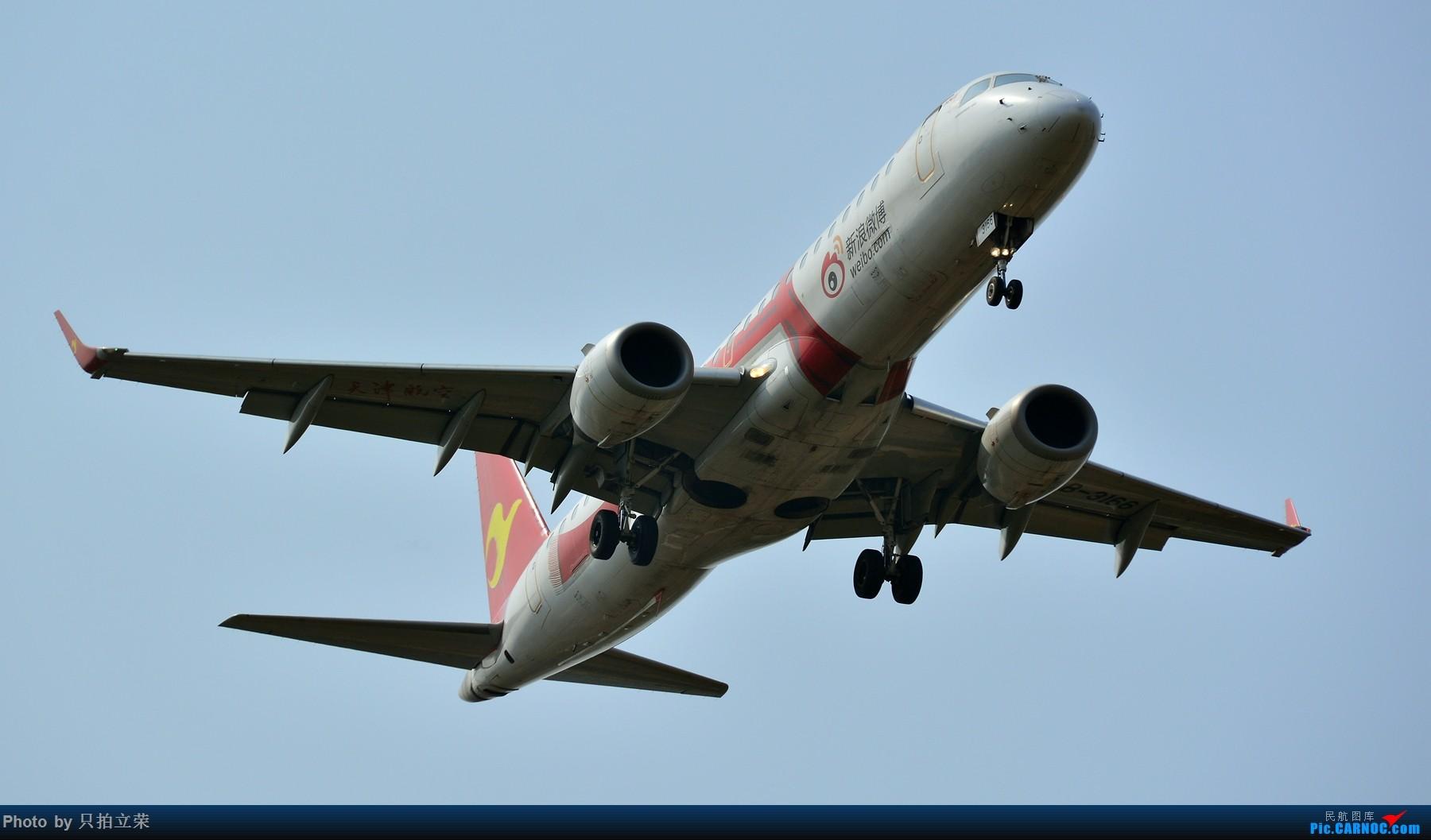 Re:[原创]湖南飞友会之10月9日长沙黄花好货满天飞! EMBRAER E-190 B-3166 中国长沙黄花国际机场