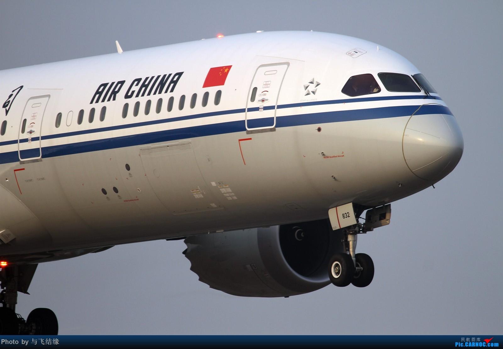 [原创]进近中的国航787-9与海航787-9特写。 BOEING 787-9 B-7832 中国北京首都国际机场