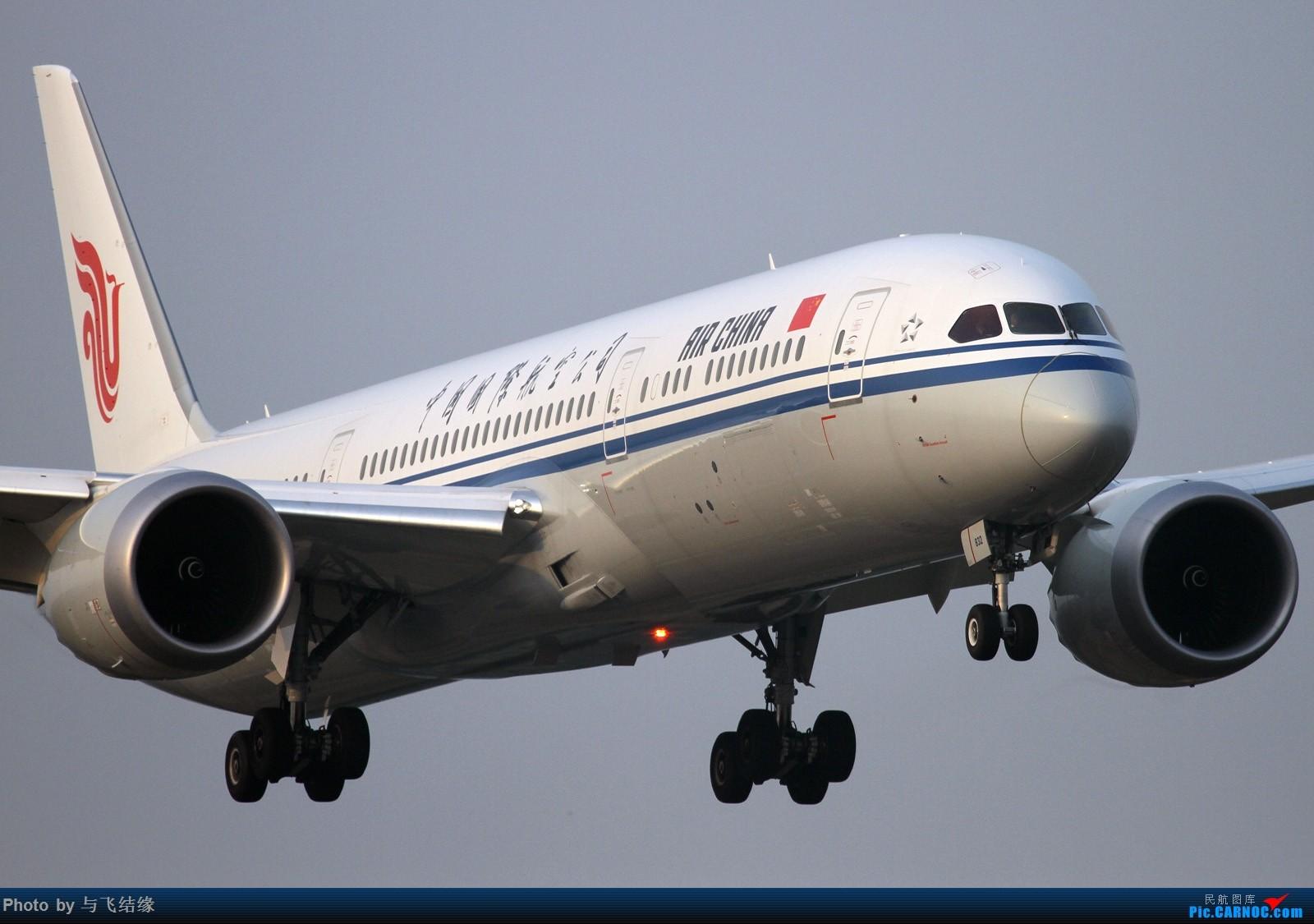 Re:[原创]进近中的国航787-9与海航787-9特写。 BOEING 787-9 B-7832 中国北京首都国际机场