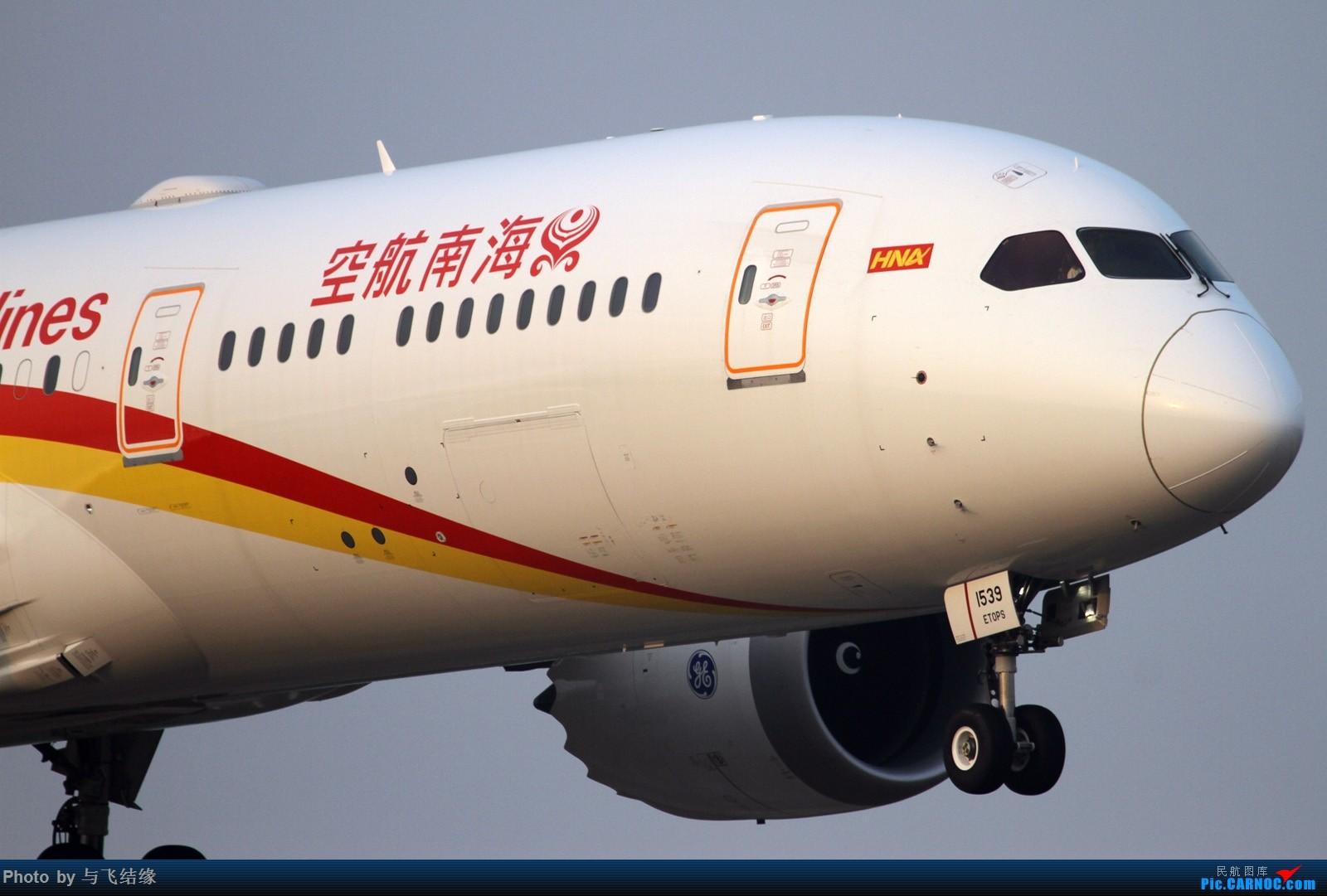 Re:[原创]进近中的国航787-9与海航787-9特写。 BOEING 787-9 B-1539 中国北京首都国际机场
