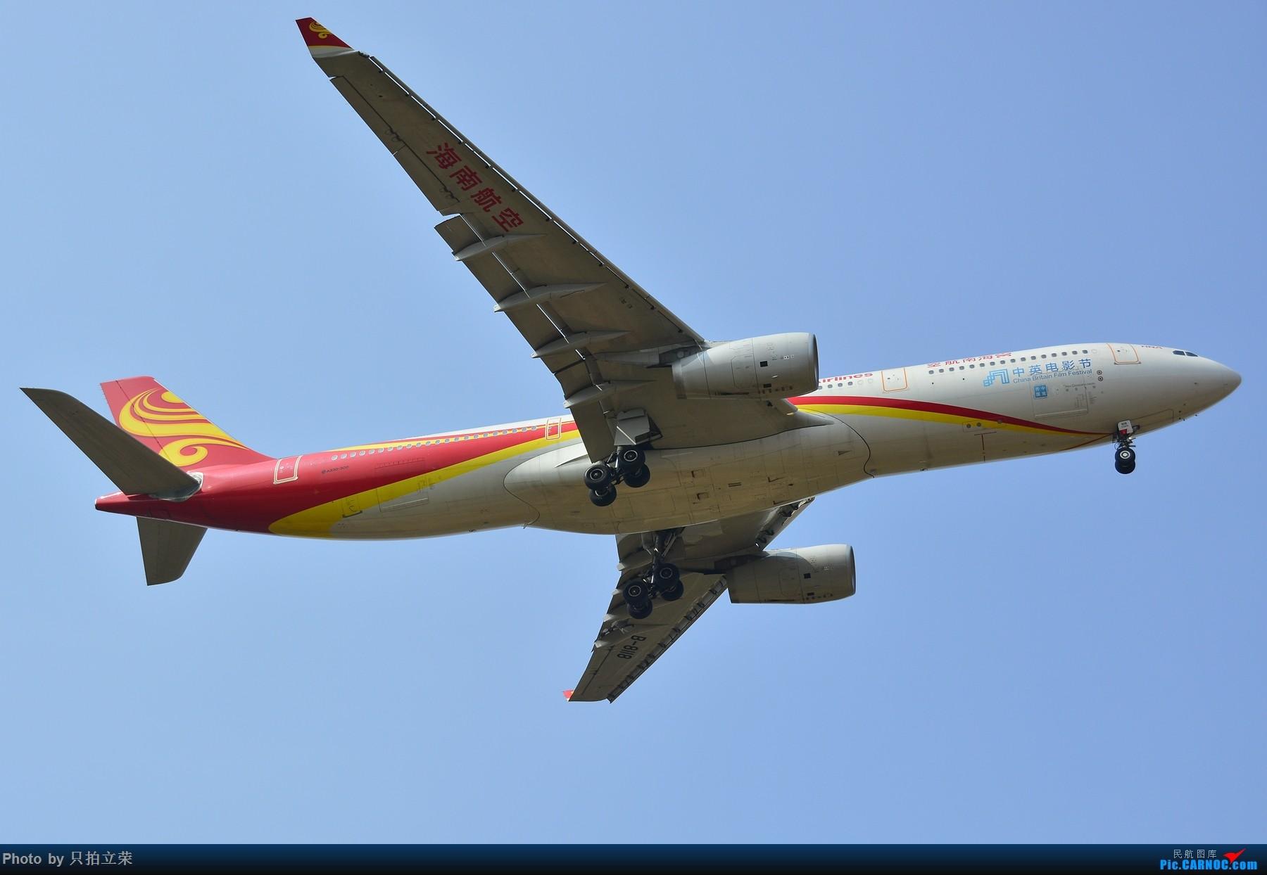 Re:[原创]湖南飞友会之10月9日长沙黄花好货满天飞! AIRBUS A330-300 B-8118 中国长沙黄花国际机场