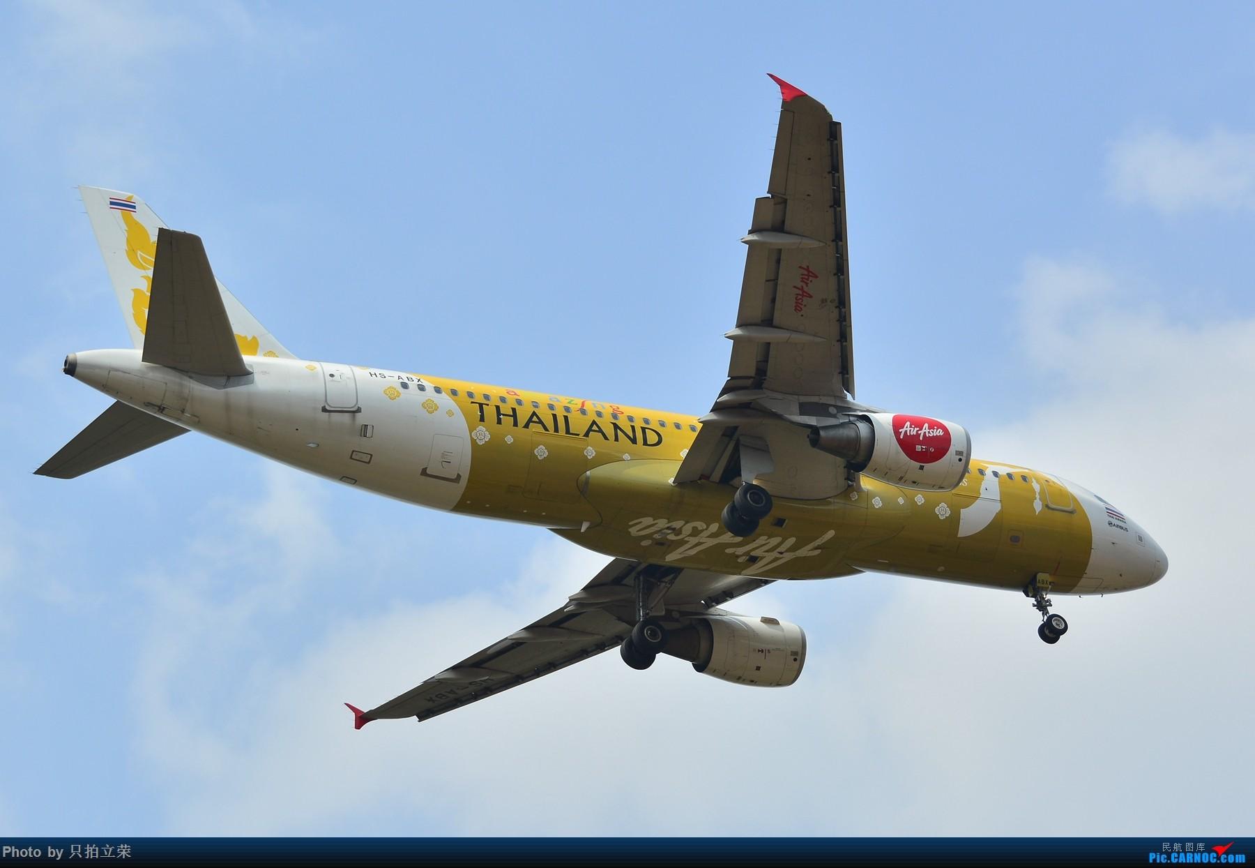 Re:[原创]湖南飞友会之10月9日长沙黄花好货满天飞! AIRBUS A320 HS-ABX 中国长沙黄花国际机场