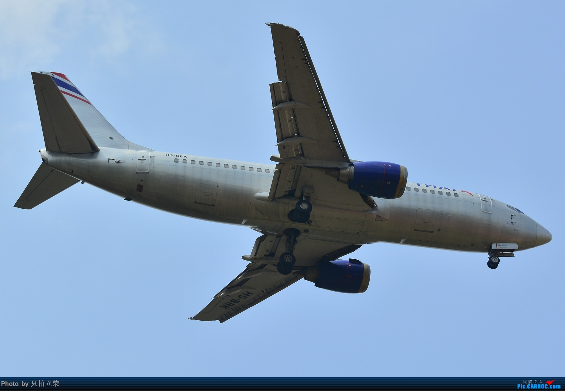 Re:[原创]湖南飞友会之10月9日长沙黄花好货满天飞! BOEING 737-300  中国长沙黄花国际机场