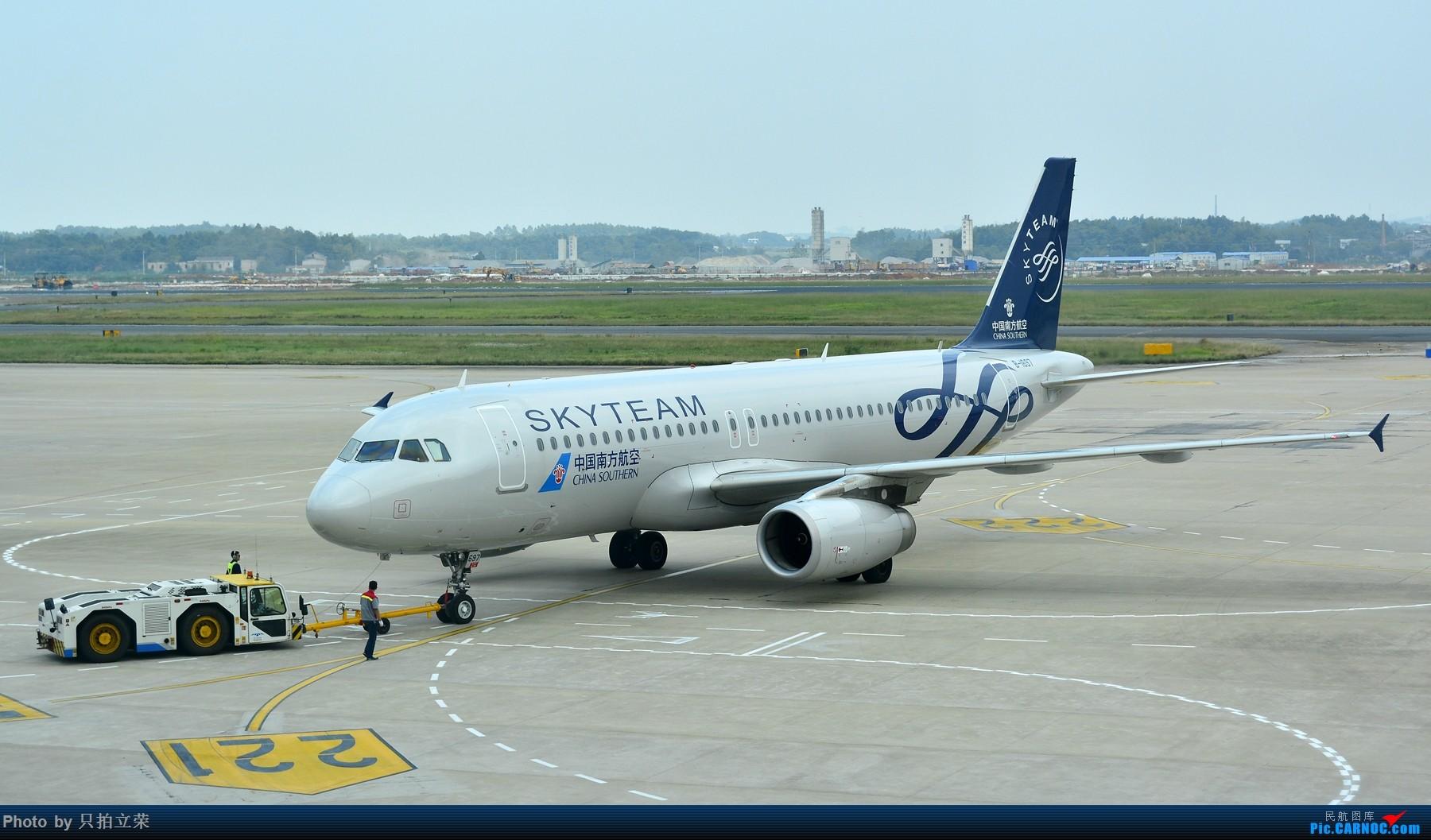 Re:[原创]湖南飞友会之10月9日长沙黄花好货满天飞! AIRBUS A320-200 B-1697 中国长沙黄花国际机场