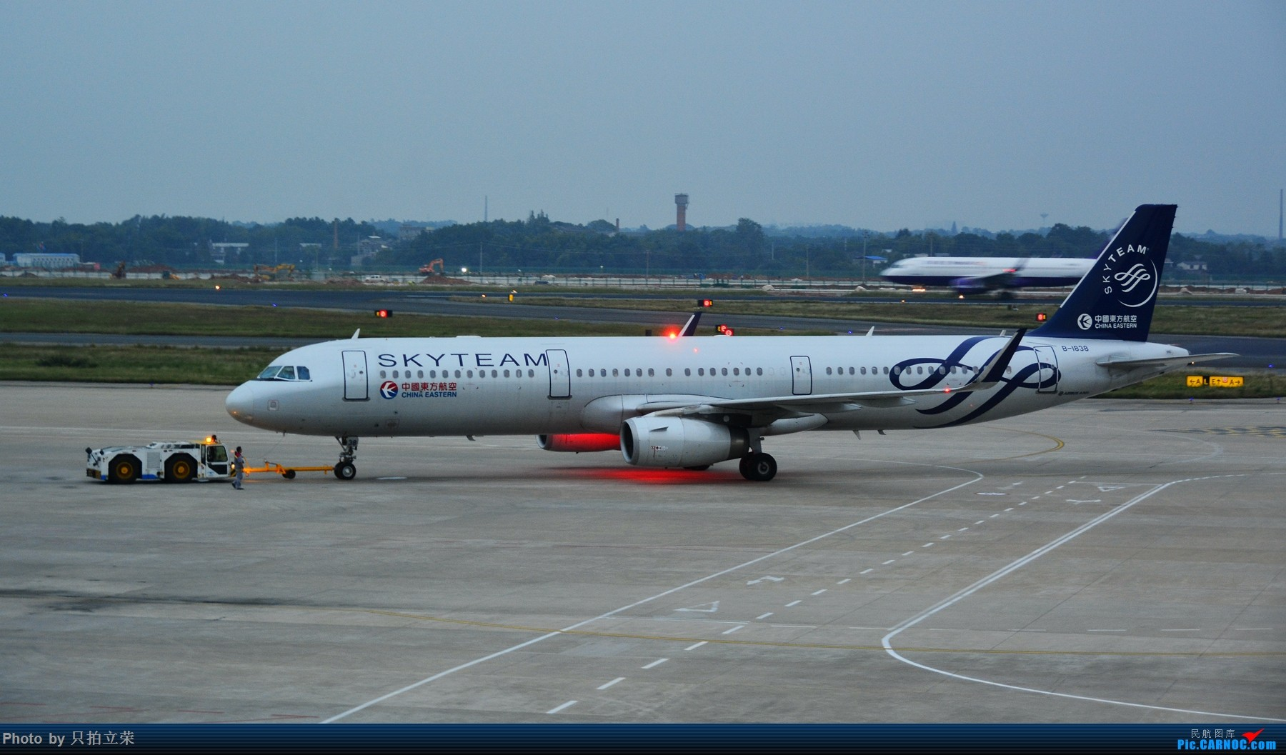 Re:[原创]湖南飞友会之10月9日长沙黄花好货满天飞! AIRBUS A321-200 B-1838 中国长沙黄花国际机场