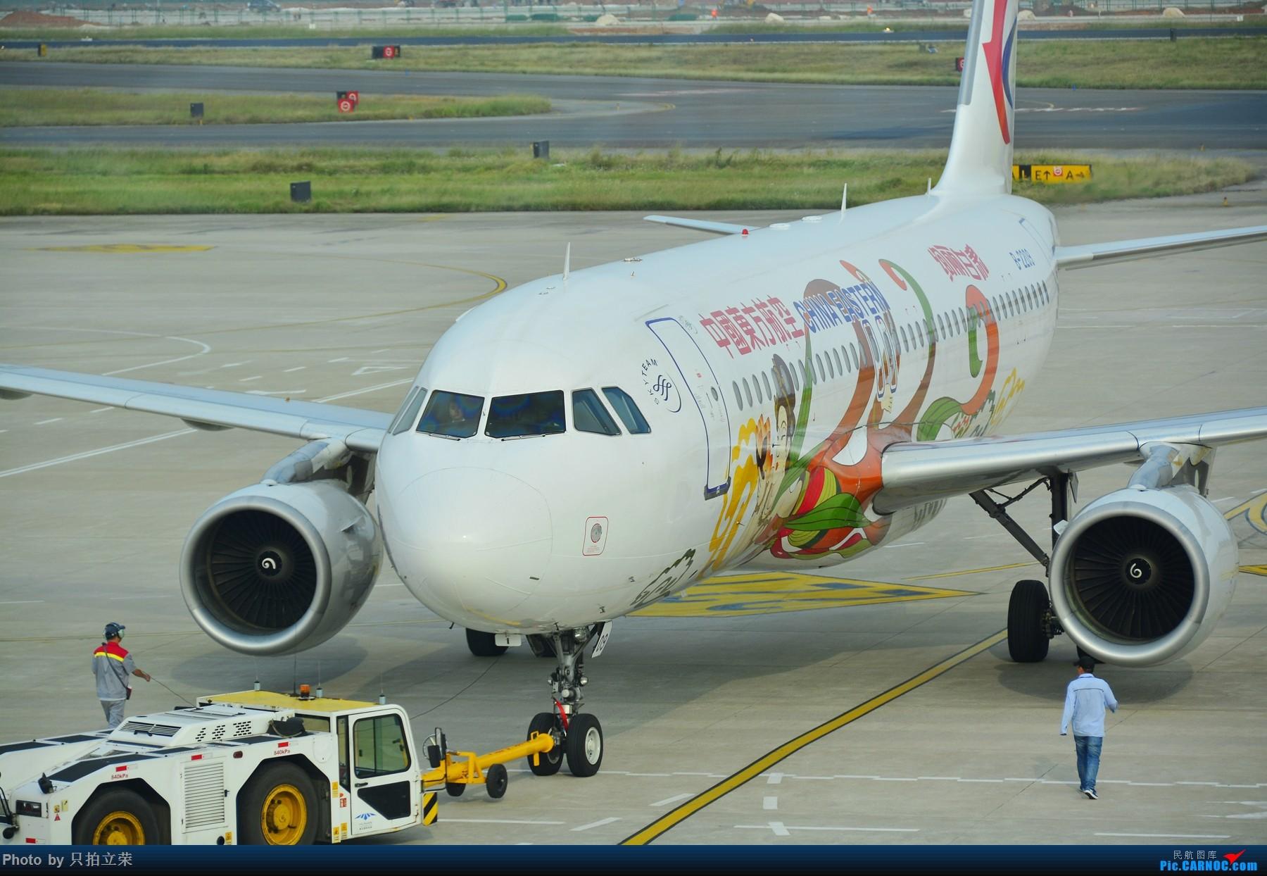 Re:[原创]湖南飞友会之10月9日长沙黄花好货满天飞! AIRBUS A320-200 B-2209 中国长沙黄花国际机场
