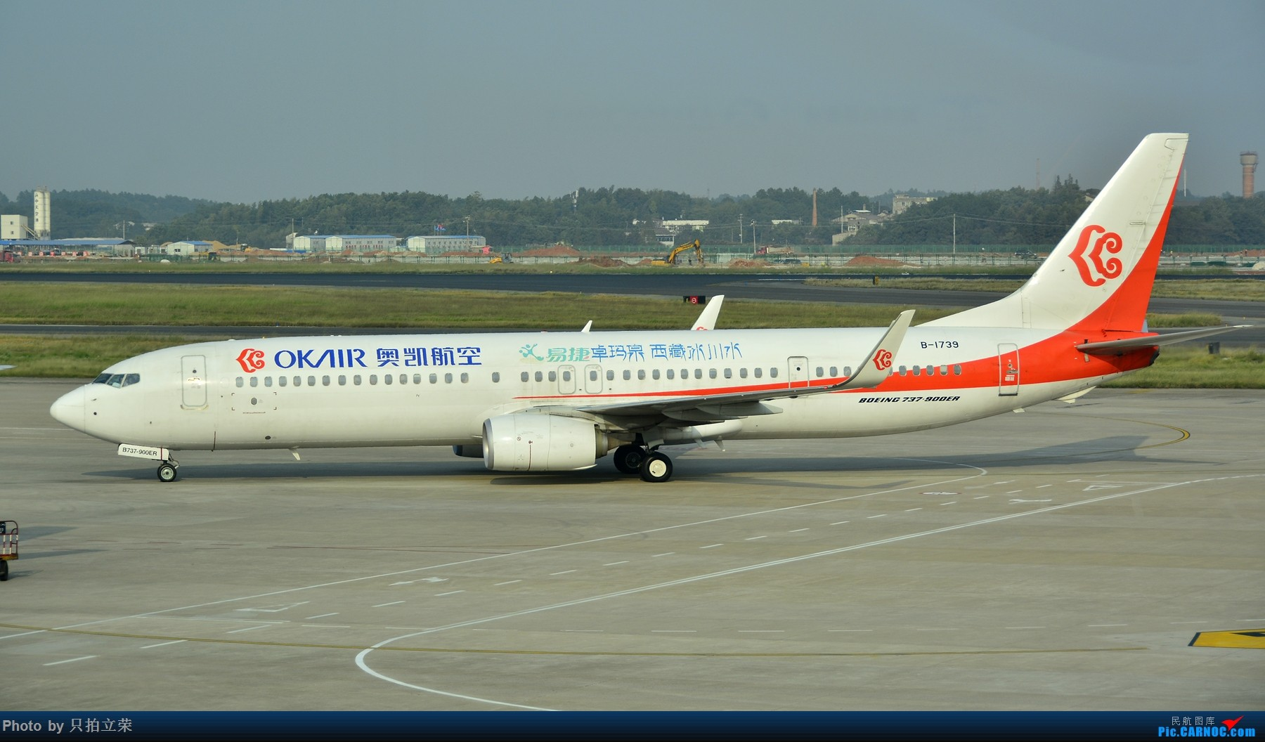 Re:[原创]湖南飞友会之10月9日长沙黄花好货满天飞! BOEING 737-900ER B-1739 中国长沙黄花国际机场