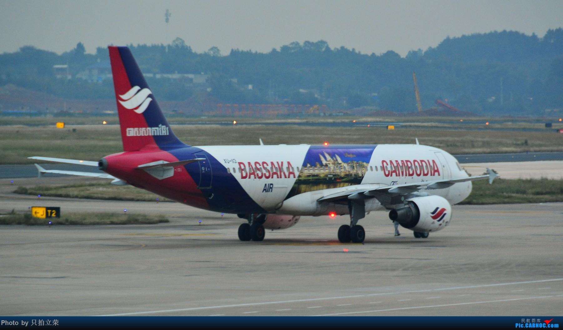 Re:[原创]湖南飞友会之10月9日长沙黄花好货满天飞! AIRBUS A320 XU-113 中国长沙黄花国际机场