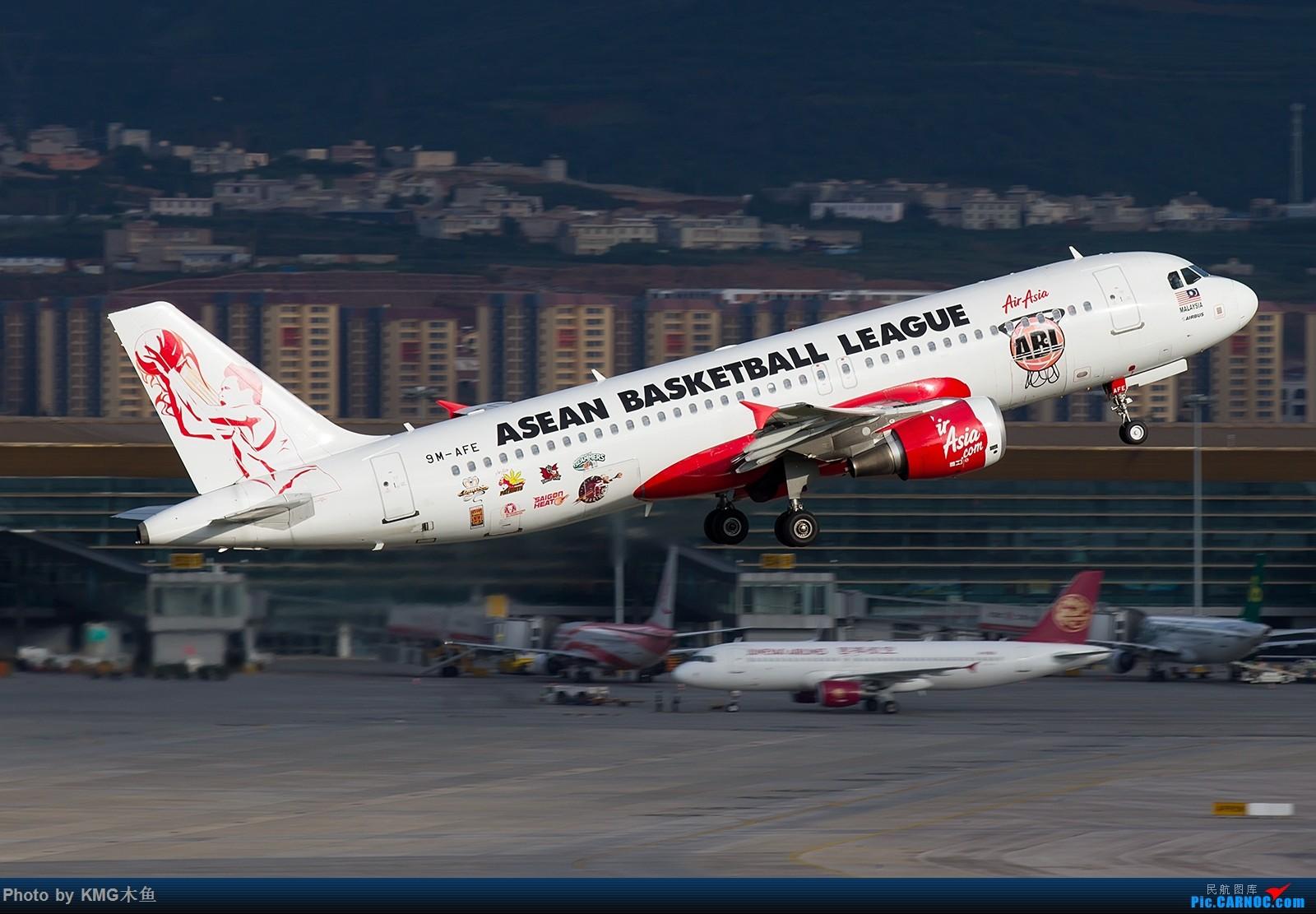 [原创]【昆明长水国际机场】KMG木鱼尝试1600大图6张 AIRBUS A320 9M-AFE 中国昆明长水国际机场