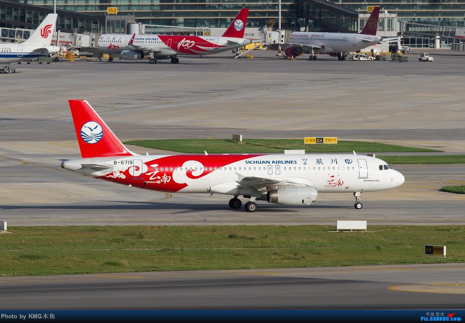Re:[原创]【昆明长水国际机场】KMG木鱼尝试1600大图6张 AIRBUS A320-200 B-6719 中国昆明长水国际机场