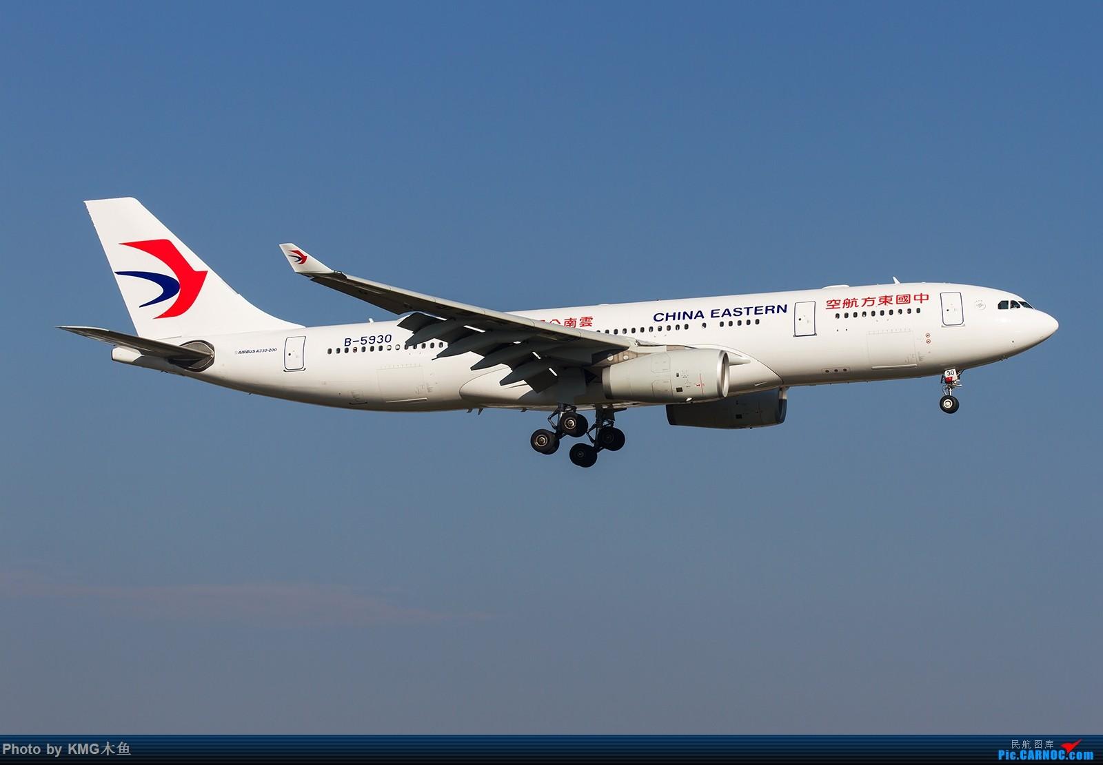 Re:[原创]【昆明长水国际机场】KMG木鱼尝试1600大图6张 AIRBUS A330-200 B-5930 中国昆明长水国际机场