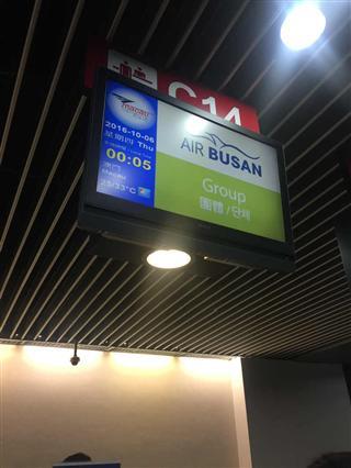 Re:釜山4日游,澳门-釜山往返by釜山航空,还有请问谁有拍到10号在澳门机场的国航747和DC-10 啊~~