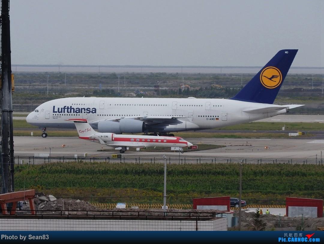 [原创]380与G550 对比图 AIRBUS A380  上海浦东国际机场