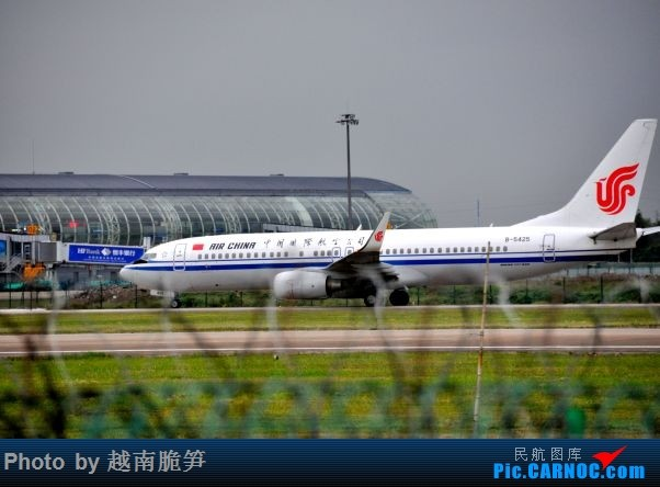 Re:[原创]宁波机场747 BOEING 737-800