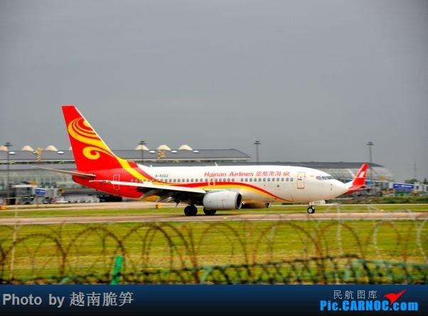 Re:[原创]宁波机场747 BOEING 737-700