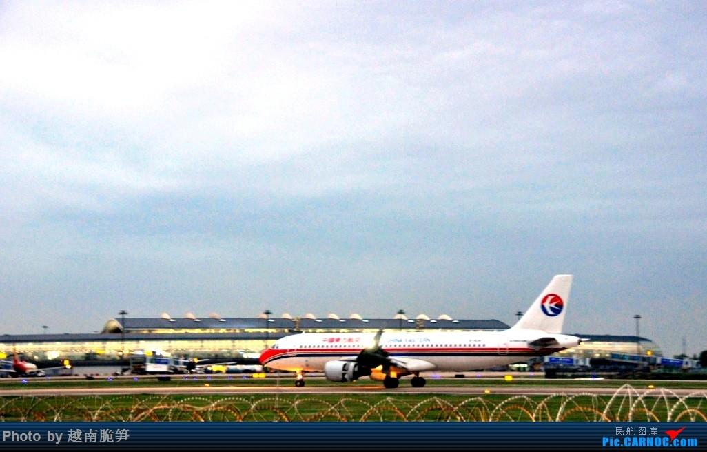 Re:[原创]宁波机场747 AIRBUS A320-200