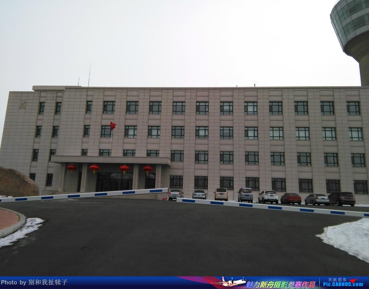 哈尔滨太平HRB→北京首都PEK往返