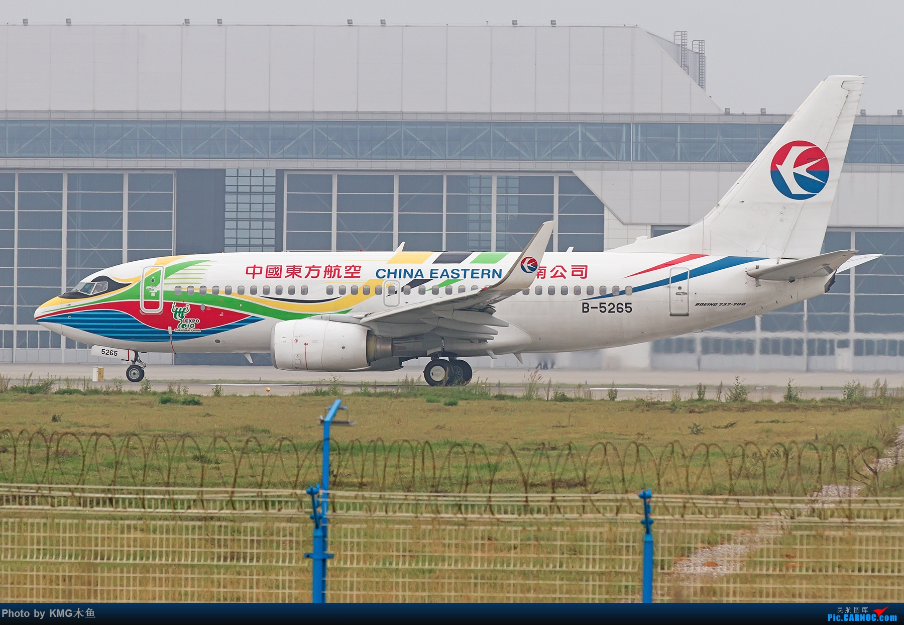 [原创]【C47运输机KMG木鱼木有拍到】烂天有好货,好货在内场,嘻嘻 BOEING 737-700 B-5265 中国昆明长水国际机场
