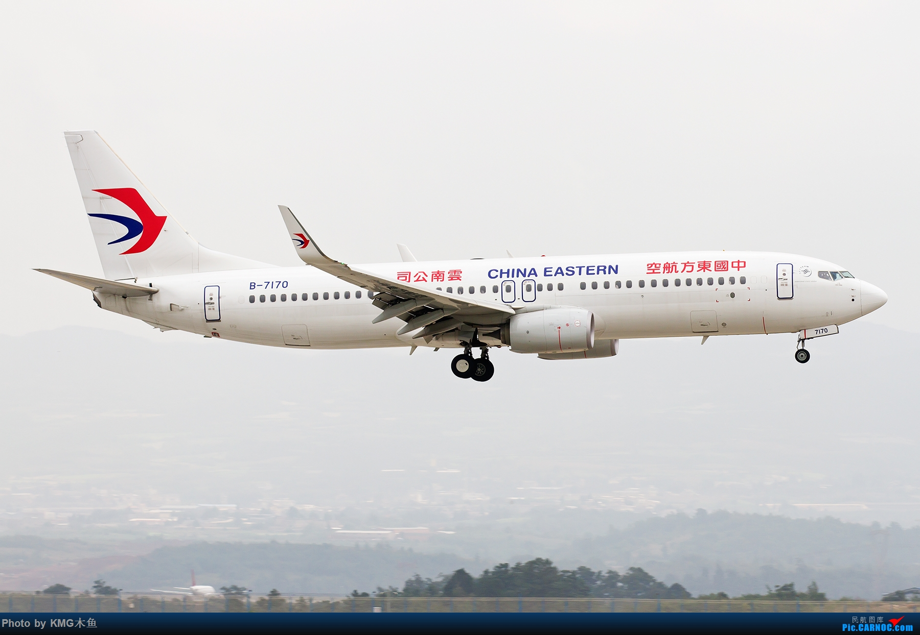 Re:[原创]【C47运输机KMG木鱼木有拍到】烂天有好货,好货在内场,嘻嘻 BOEING 737-800 B-7170 中国昆明长水国际机场