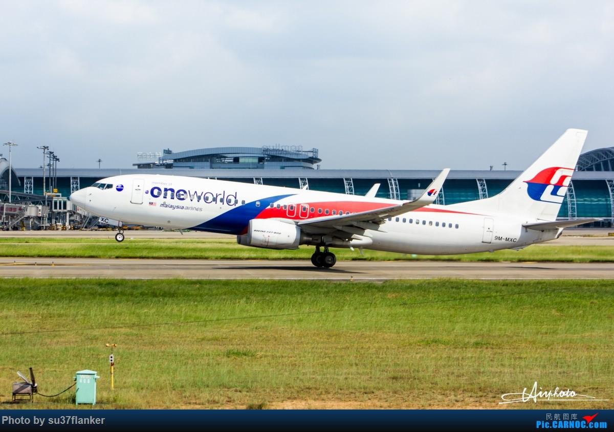 Re:CAN拍机外国航空篇 BOEING 737-800 9M-MXC 中国广州白云国际机场