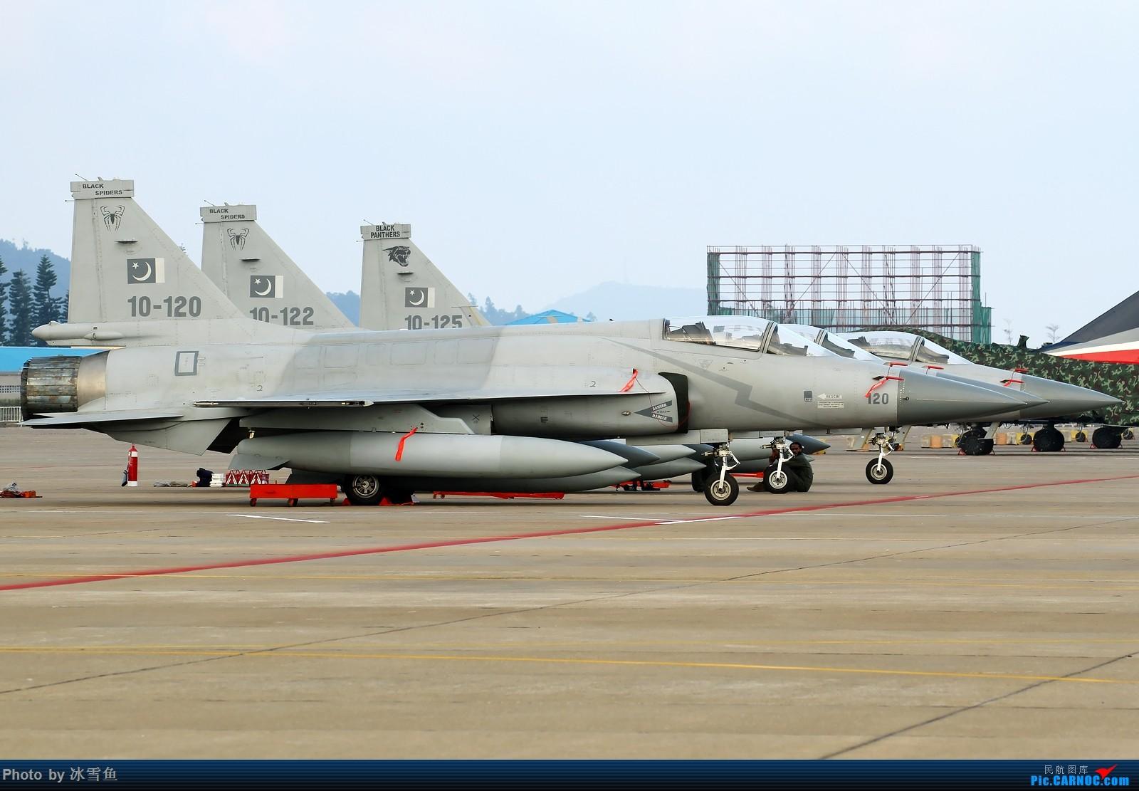 [原创]【BLDDQ-昆明飞友会】又到一年航展时——人更多、价更高............ FC-1枭龙 10-120 中国珠海金湾机场