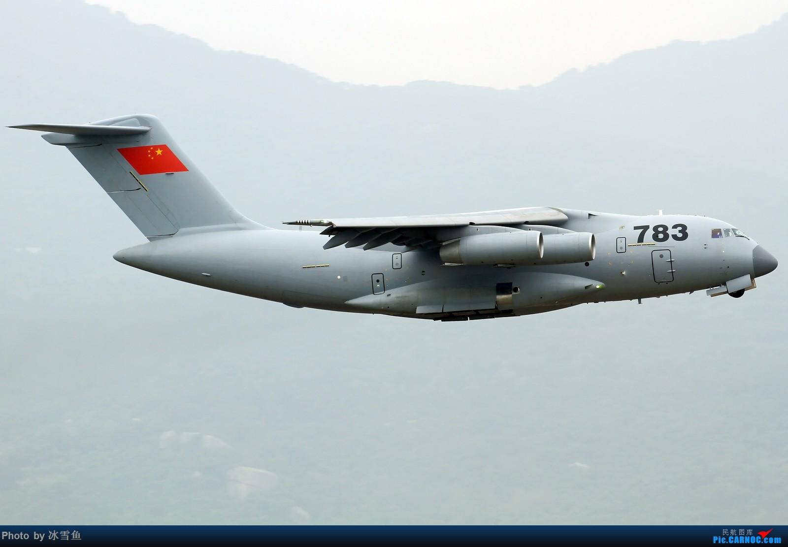 Re:【BLDDQ-昆明飞友会】又到一年航展时——人更多、价更高............ YUN-20 783 中国珠海金湾机场