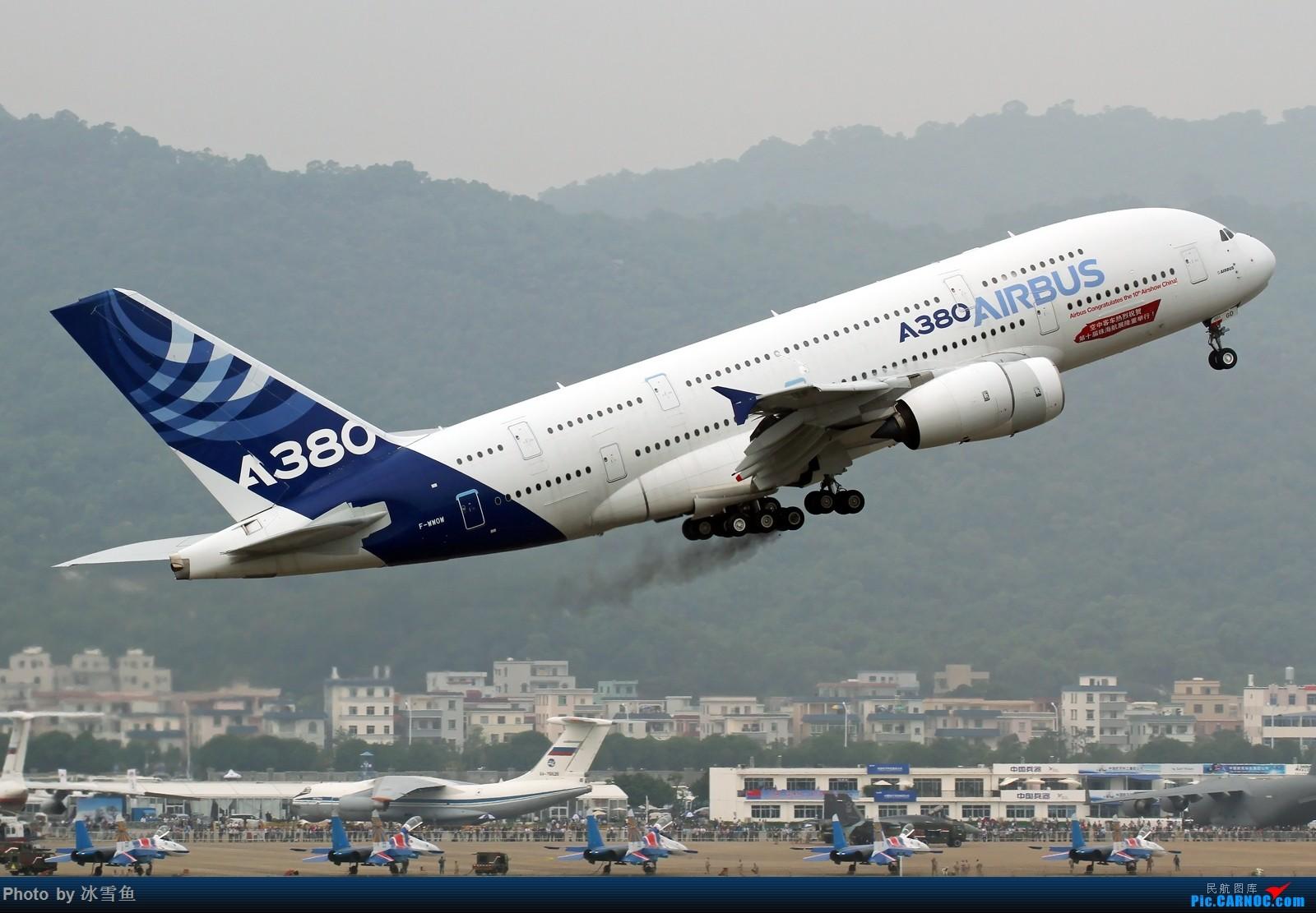 Re:[原创]【BLDDQ-昆明飞友会】又到一年航展时——人更多、价更高............ AIRBUS A380 F-WWOW 中国珠海金湾机场