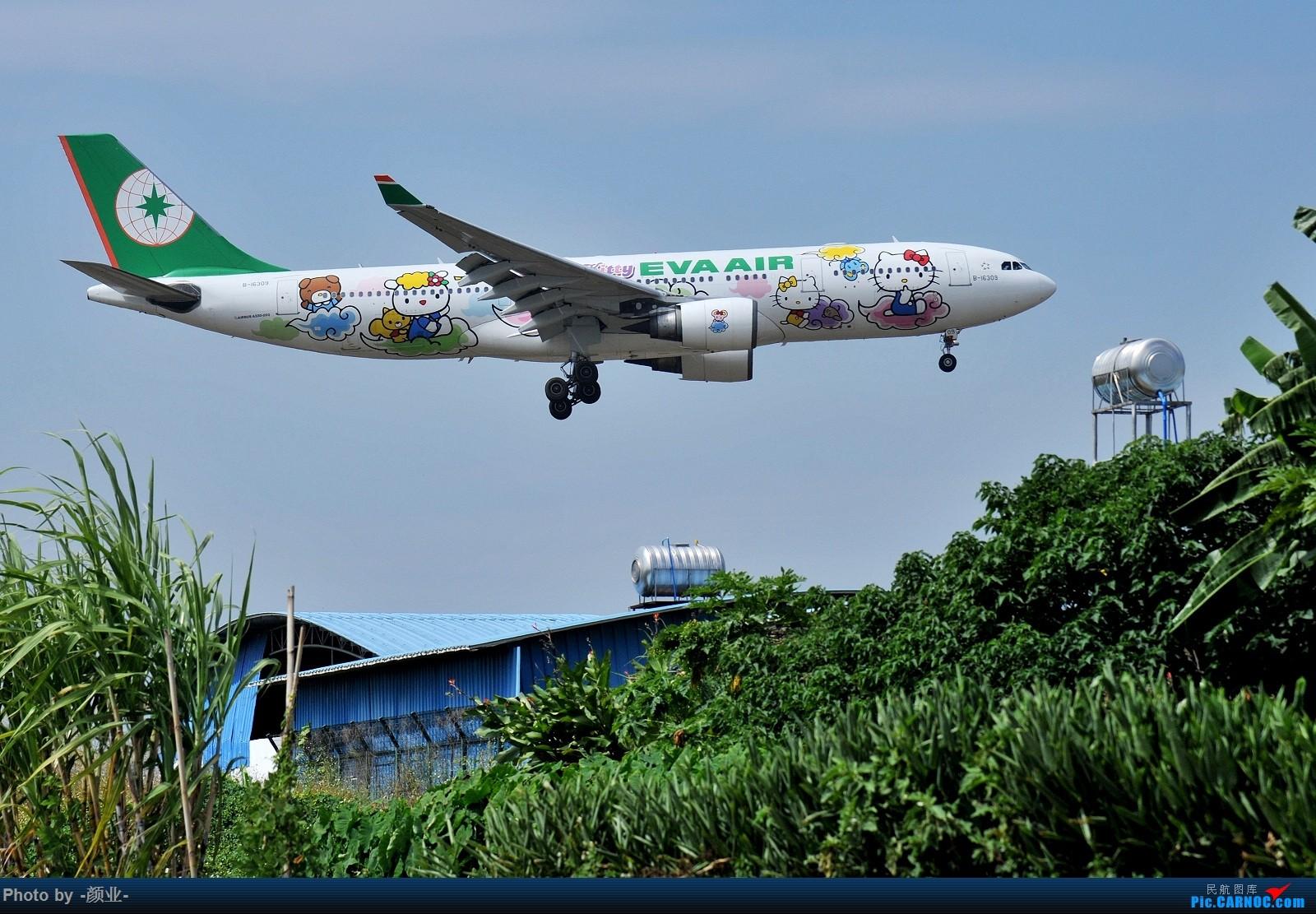 Re:[原创]2011-2016我的打灰机心情[广州] AIRBUS A330-200 B-16309 中国广州白云国际机场